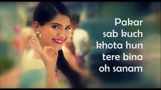 Dheere Dheere Se Lyrics Yo Yo Honey Singh, Hrithik Roshan, Sonam Kapoor