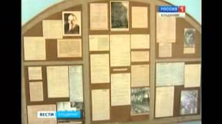 видео Музей «Владимирский централ»