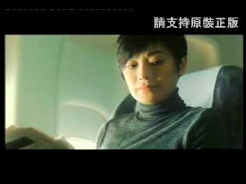 """沒了林曉培心動的日子 電影《心動》導演: 張艾嘉 Sylvia Chang """"Tempting Heart"""""""