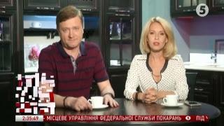 5 канал наживо | 5.ua/live