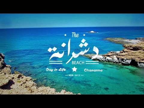 Day in life | Charrana beach - Nador | Part I