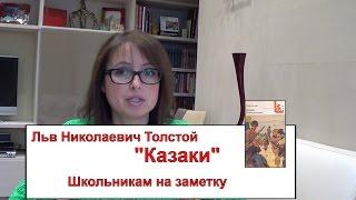 видео Сочинение на тему Базаров и его родители (взаимоотношения Базарова с родителями)
