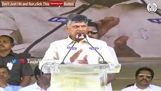 AP CM Chandrababu Naidu Responds On Karnataka Politics   #taajavaarthalu