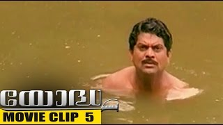 Malayalam Comedy Film | Yodha - Movie Clip : 05