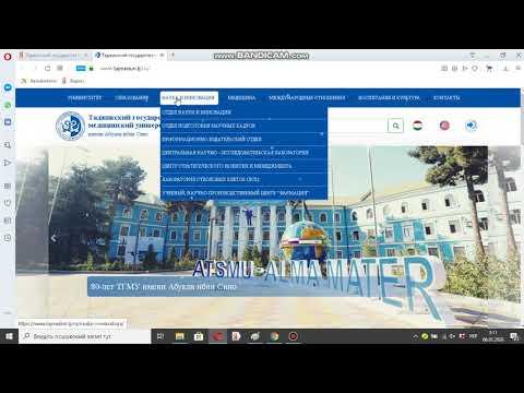 Таджикский государственный медицинский университет им  Абуали ибни Сино Авицены