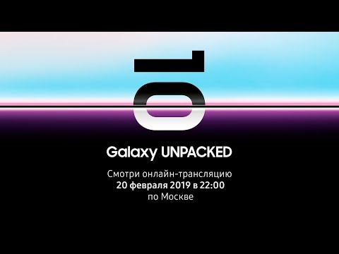 Презентация нового Samsung Galaxy