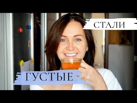 Находки для ТОНКИХ и РЕДКИХ волос. Осень 2018.