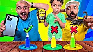 تحدي لاتختار القارورة الخطأ ❌| لايفوتكم العقاب عقرب 🦂🤮|| Don't-pick-wrong-bottle