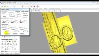 Обучение работе в ArtCam. Импорт моделей. Подготовка G-кода