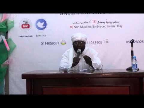 Darsa Riyadh(ksa) - Sheikh Yassin Twaha - Talaka Kiislamu