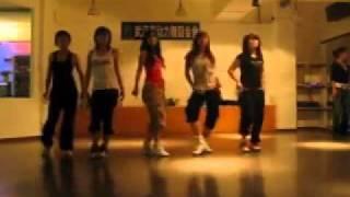 Uhm Jung Hwa - Invitation/Chodae Dance Tutorial Version 1