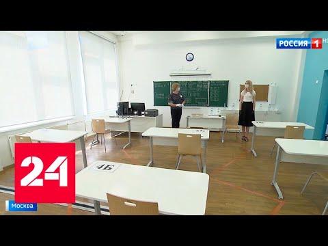 Первый день ЕГЭ: кого не пустили на экзамен - Россия 24