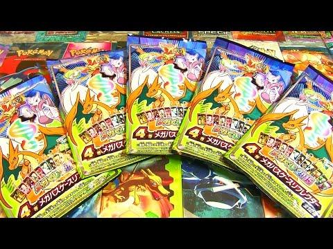 Ouverture de 5 Boosters Pokémon MEGA...