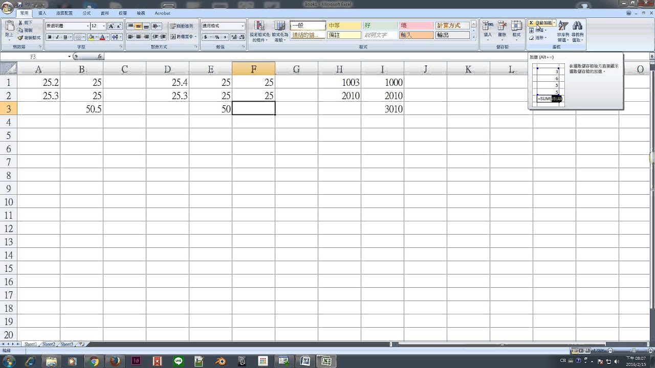 Excel 小數點 - YouTube