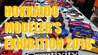 HOKKAIDO MODELER'S EXHIBITION 2018 北海道モデラーズエキシビジョン October 8,2018