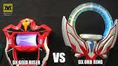 Ultraman Orb 3v3 Mod Apk Youtube