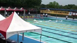 102年全中運游泳國男100公尺蝶式決賽