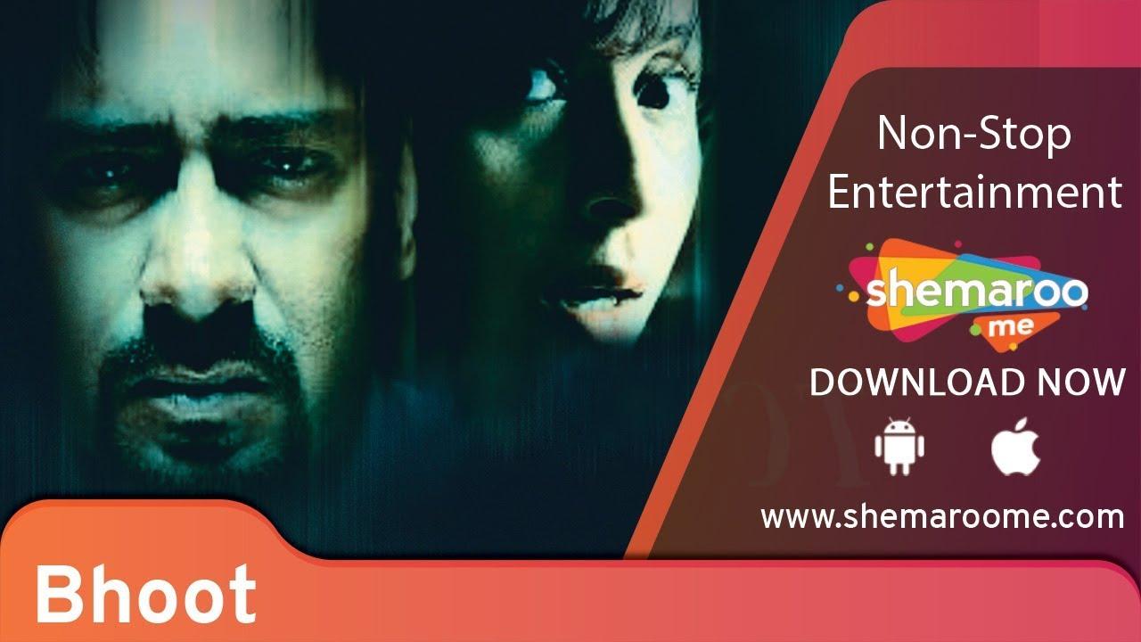 Download BHOOT | Horror Movie | Ajay Devgn | Urmila Matondkar | Nana Patekar | Best Hindi Movie
