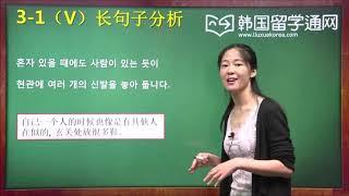 ★韩语学习 Learn …