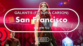Galantis San Francisco feat. Sofia Carson.mp3