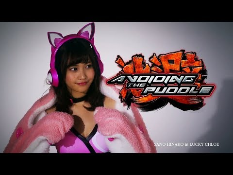 Download Youtube: Aris Plays Tekken 7 Ranked - Getting Danced On By Lucky Chloe
