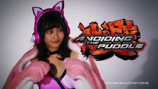 Aris Plays Tekken 7 Ranked - Getting Danced On By Lucky Chloe