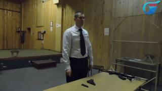 Упражнение №1, сдача экзамена по безопасному обращению с оружием