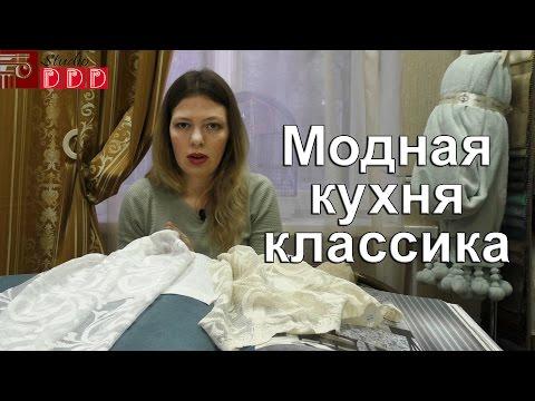 - Купить кухню в Москве в