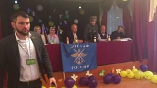 Проведенный урок мужества в Джугуртинской школе ДОСААФ КУРЧАЛОЙ