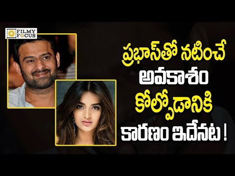 Thumbnail: OMG! Shocking Reason Behind Why Nidhi Aggarwal Lost Chance in Prabhas Saaho - Filmyfocus.com
