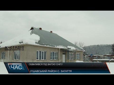 Телекомпанія М-студіо: Обвалився під вагою снігу