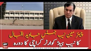 Chairman Nab Justice Javaid Iqbal visit to Karachi Nab Head office