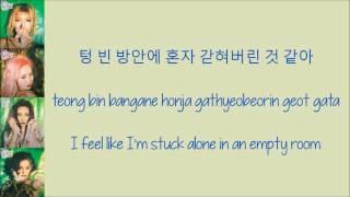 Wonder Girls - Why So Lonely [Hang, Rom & Eng Lyrics]
