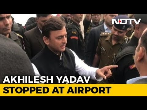 """Don't Touch Me,"" Akhilesh Yadav, Stopped At Airport, Tells Official"