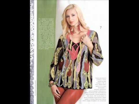 журнал мод 533 вязание крючком