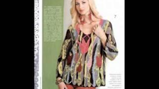 Журнал Мод № 533 Вязание крючком