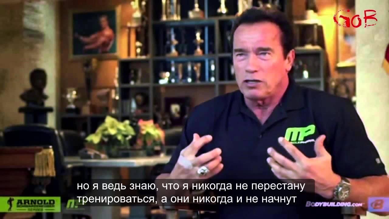 Арнольд шварценеггер и его цитаты бригада телесериал актеры все