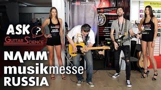 Guitar-Science.ru на NAMM Musikmesse (уроки игры на электрогитаре)
