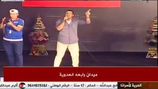 المنشد محمد عباس من على منصة رابعة ينشد أهاجر وأسيبك لمين