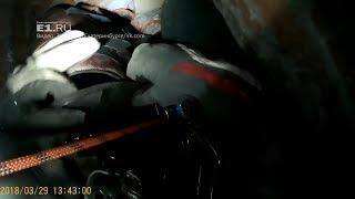 Спасение кошки, которая упала в шахту с высоты 12 этажа