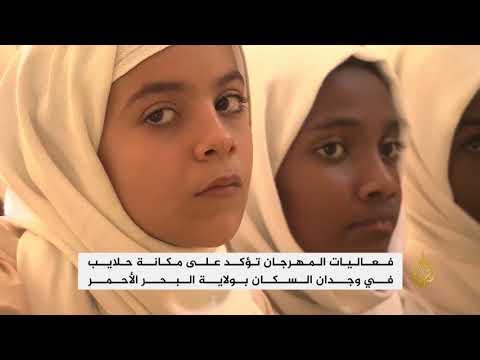 حلايب.. هم وطني لسكان ولاية البحر الأحمر السودانية  - نشر قبل 2 ساعة