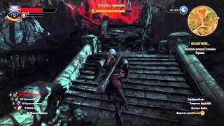Где найти Отравленный серебряный меч Школы змеи Ведьмак 3
