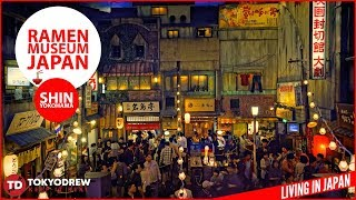Ramen Museum Japan   Living in Japan Tours