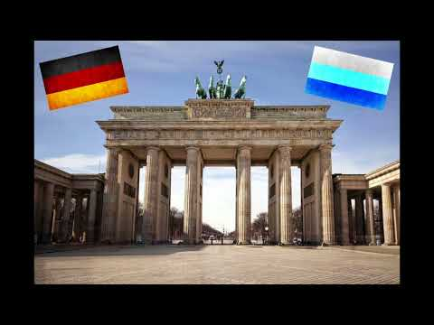 National Anthem of the Federal Republic of Germany (Major to Minor)
