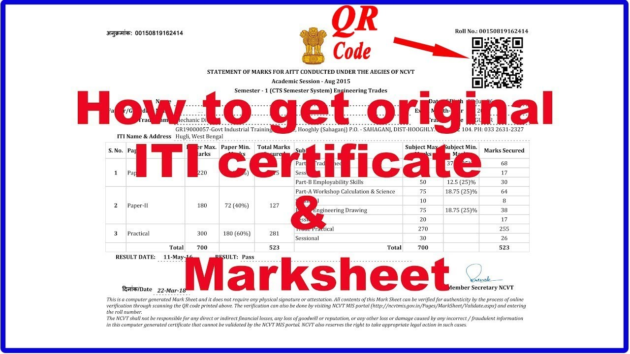 how to download online ncvt iti marksheet  certificate