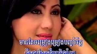 Champa Poipet Karaoke