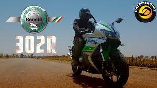 2018 Benelli 302R Pakistan - Features Overview | Helmet Giveaway !