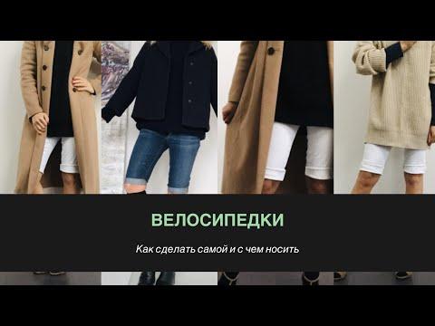 супер модная вещь ! весна 2019 - мое супер пополнение гардероба!