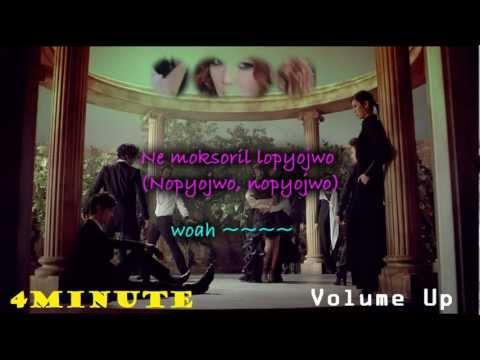 Volume Up - 4minute (Karaoke/Instrumental)