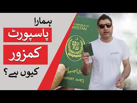 WHY IS PAKISTANI PASSPORT SO WEAK?
